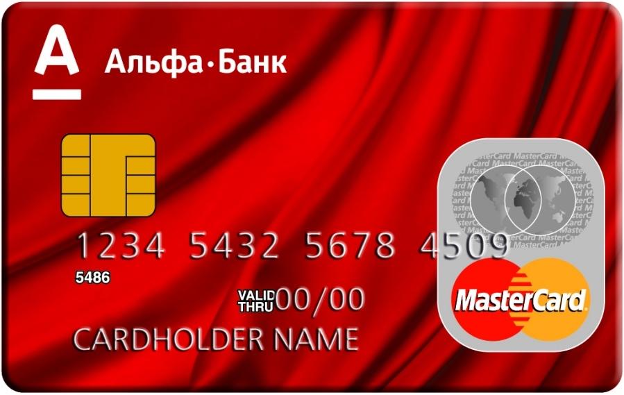 Взять кредит онлайн быстро на карту не выходя из дома